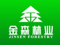 金森林业VI亚博网站登录