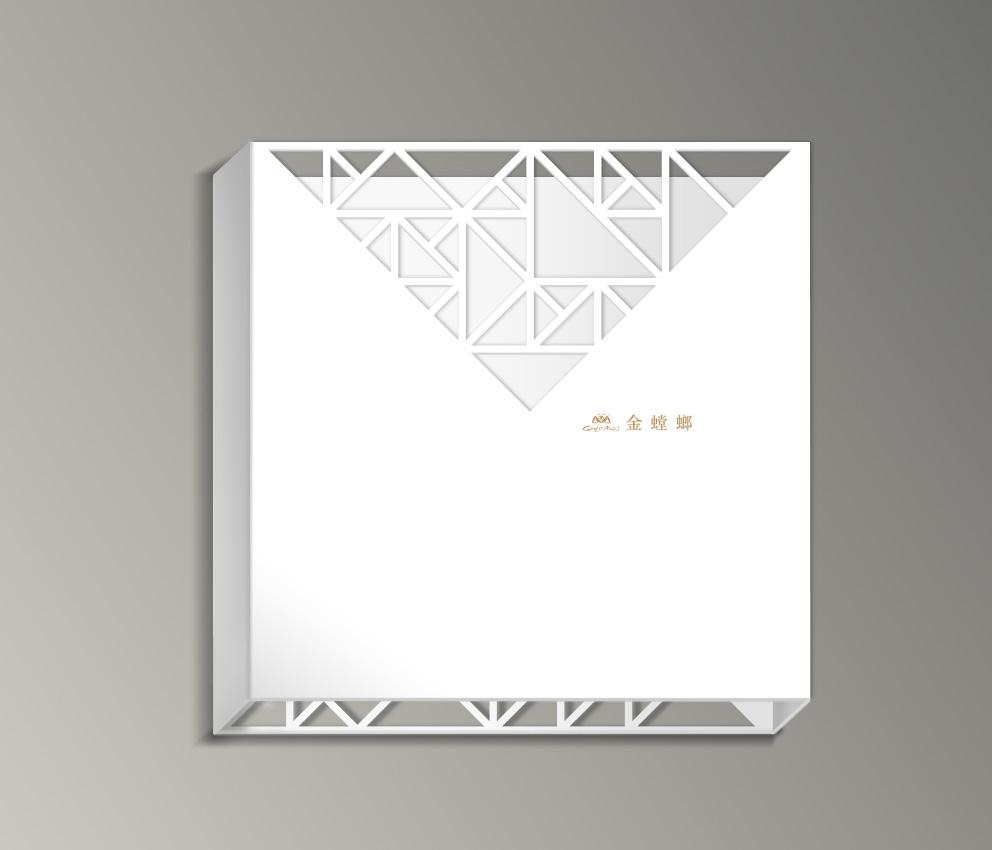 金螳螂画册